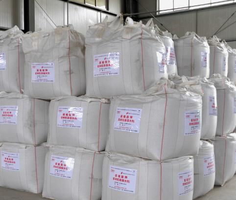 腐植酸钾农林抗旱保水剂