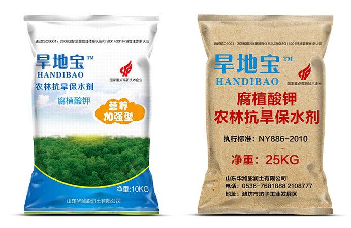 农林抗旱保水剂