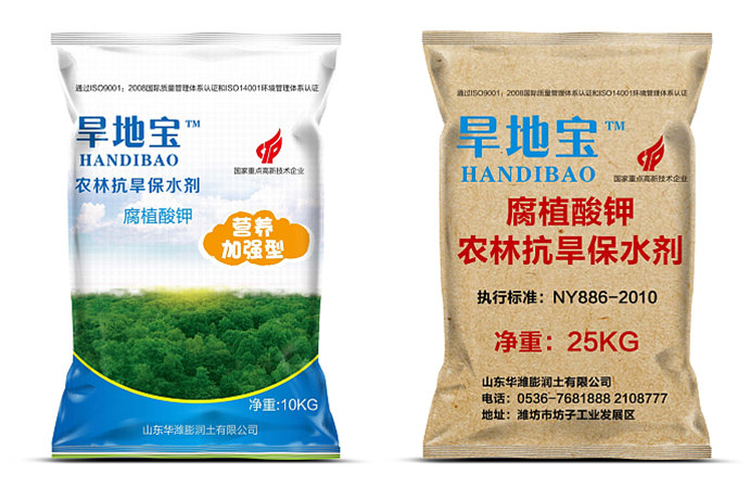 腐植酸钾保水剂