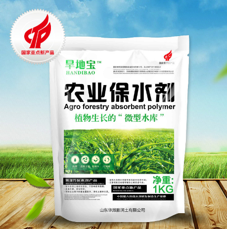 保水剂对农作物的好处