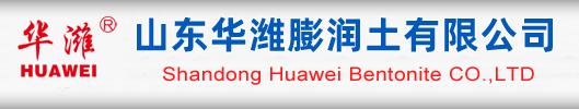 山东华潍申搏官网手机版下载有限公司